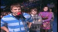 КВН Нарезки КВН Высшая лига (2007) Суперигра - Астана.kz - Разминка