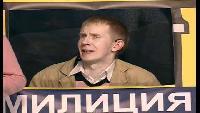 КВН Нарезки КВН Высшая лига (2009) 1/4 - Триод и Диод - КОП