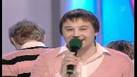 КВН Нарезки КВН Высшая лига (2009) 1/4 - Триод и Диод - Приветствие