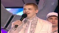 КВН Нарезки КВН Высшая лига (2009) 1/8 - БАК-Соучастники - Приветствие