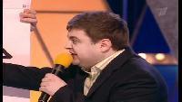 КВН Нарезки КВН Высшая лига (2009) 1/8 - ПриМа - Приветствие