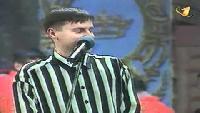 КВН Нарезки Высшая лига (1998) 1/2 - Дети лейтенанта Шмидта - Разминка