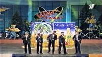 КВН Нарезки Высшая лига (2000) Финал - Утомленные солнцем Приветствие