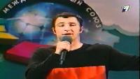 КВН Нарезки Высшая лига (2001) 1/4 - ЧП - Музыкалка