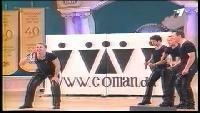 КВН Нарезки Высшая лига (2001) 1/8 - 95 квартал - Приветствие