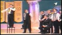 КВН Нарезки Высшая лига (2001) 1/8 - Сибирские Сибиряки - приветствие