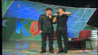 КВН Нарезки Высшая лига (2002) 1/2 - 95 квартал - СТЭМ