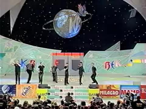 КВН Нарезки Высшая лига (2002) 1/4 - 95 квартал - приветствие