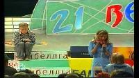 КВН Нарезки Высшая лига (2002) 1/4 - Сборная Владивостока - Приветствие