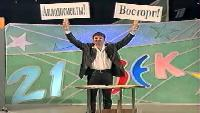 КВН Нарезки Высшая лига (2002) 1/8 - 95 квартал - Домашка