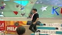 КВН Нарезки Высшая лига (2002) 1/8 - 95 квартал - Приветствие