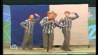КВН Нарезки Высшая лига (2002) 1/8 - Сборная Владивостока - Приветствие