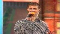 КВН Нарезки Высшая лига (2003) 1/8 - Сборная Владивостока - Приветствие