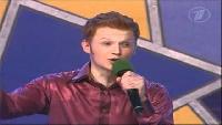 КВН Нарезки Высшая лига (2005) 1/8 - Незолотая молодежь - Приветствие