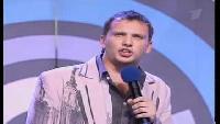 КВН Нарезки Высшая лига  (2007) 1/2 - Университетский проспект - Привет