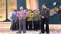 КВН Высшая лига Высшая лига 2001 - Первая 1/4