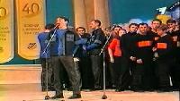 КВН Высшая лига Высшая лига 2001 - Вторая 1/4