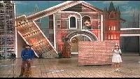 КВН Высшая лига Высшая лига 2003 - Вторая 1/8