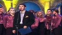 КВН Высшая лига Высшая лига 2005 - Первая 1/4
