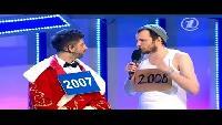 КВН Высшая лига Высшая лига 2011 - Финал