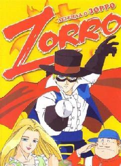 Легенда о Зорро смотреть