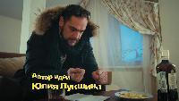 Любопытная Варвара Сезон-3 Серия 5