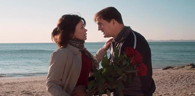 Любовь и море смотреть