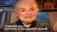 Люди дела Сезон-1 Музыканты. Серия  Изобретатель музыки