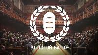 Люмпен Шоу Сезон 1 Серия 17