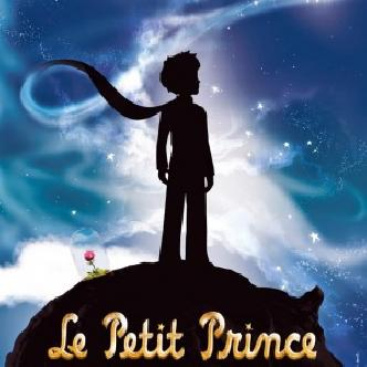 «Маленький принц» от создателя «Кунг-фу Панда» смотреть