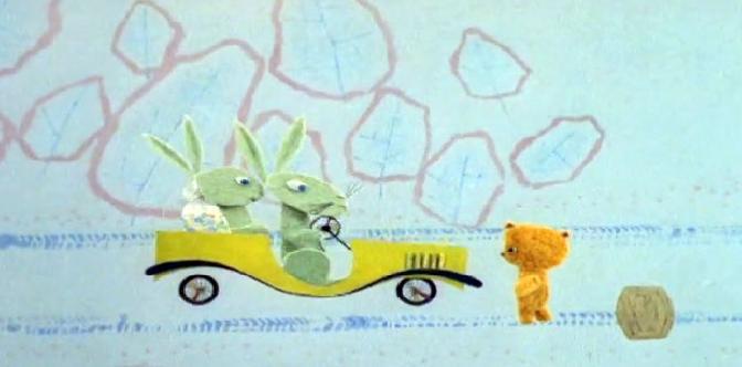 Медвежонок на дороге смотреть