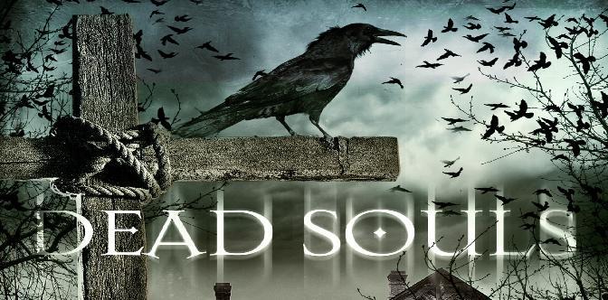 Мертвые  души смотреть