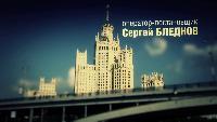 Метод Фрейда Сезон 1 Серия 12