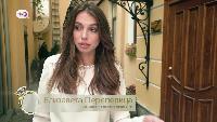Миллионер на выданье Сезон-2 Серия 9