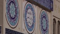 Мировая прогулка: ОАЭ (Эмират Шарджа) Сезон-1 Серия 7
