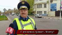 МосГорСмех Сезон-1 Серия 12