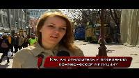 МосГорСмех Сезон-1 Серия 2