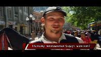 МосГорСмех Сезон-1 Серия 23