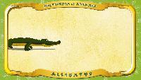 Мультипедия животных Английский алфавит Английский алфавит - Letter A - Alligator