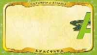 Мультипедия животных Английский алфавит Английский алфавит - Letter A - Anaconda