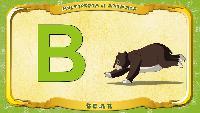 Мультипедия животных Английский алфавит Английский алфавит - Letter B - Bear