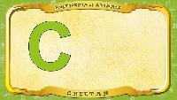 Мультипедия животных Английский алфавит Английский алфавит - Letter C - Cheetah