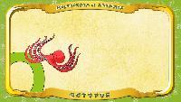 Мультипедия животных Английский алфавит Английский алфавит - Letter O - Octopus