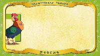 Мультипедия животных Українська абетка Українська абетка - Літера П - Півень