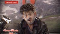 Наша Russia Сезон 99 спецвыпуски, серия 7