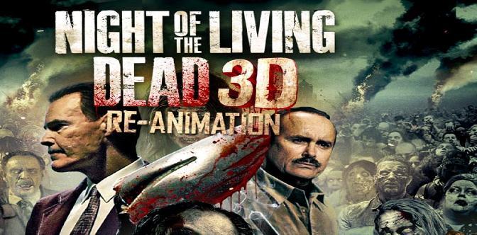 Ночь живых мертвецов 3D - Реанимация смотреть