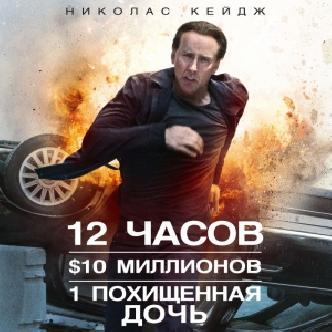 О фильме «Медальон» смотреть