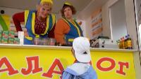 Одна за всех Гала-дог Волшебное мороженное