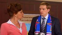 Одна за всех Президент Иванова Футбол