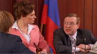 Одна за всех Президент Иванова Обручальное кольцо